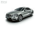 63, CGI, Limosine, __unsorted_keywords, artificial light, automotive, bonnett, car, cars, class, cls, colors, environment, exterior, frontlight, grill, headlight, hood, illumination, indoors, location, manufacturer, mercedes, motion, sportcar, sports car, sports-car, static, studio, super car, white, white background