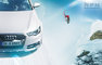 CGI, Type, __unsorted_keywords, ad, advertising, alps, audi, automotive, car, cars, environment, location, manufacturer, mountains, nature, outdoors, ski, snow, weather conditions
