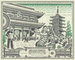 Japan, Tokyo, United States Bank Note, __unsorted_keywords, advertising, art, artistic, bill, collage, currency, dollar, money, objects, one dollar, tourists